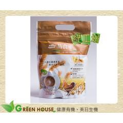 [綠工坊] 全素 易食麥 專利小麥低聚肽 無加糖 即冲即飲 BCAAs 支鏈胺基酸 可搭配豆奶 康瑞