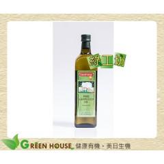 [綠工坊] 純天然葡萄籽油 1L CASTELVETERE 義大利永健 榮鑫