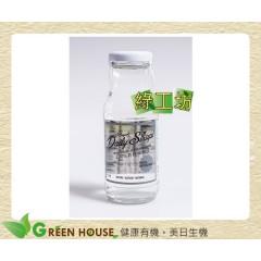 [綠工坊] 100% 有機樺樹液 6入裝 原味 檸檬 有機白樺樹液 100% Organic Birch Sap