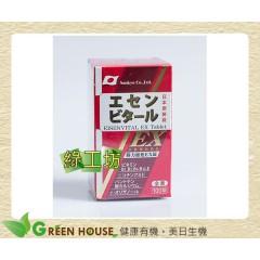 [綠工坊] 全素 勝利維他 EX錠 全素B群 日本原裝錠 台灣包裝