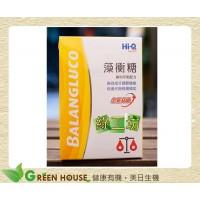 [綠工坊] 全素 藻衡糖 新配方添加鉻+苦瓜胜肽 買三送一 (90粒/盒) 藻回平衡的健康 中華海洋