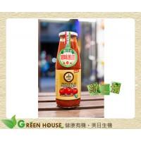 [綠工坊] 全素 原味蕃茄  番茄醬 蕃茄 無鹽 無調味 義大利原裝 智慧