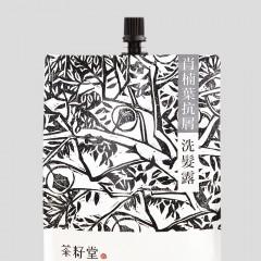 [綠工坊] 肖楠葉抗屑洗髮露【油性頭皮屑及頭皮癢適用】 補充包 茶籽堂