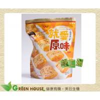 [綠工坊] 十穀米同心餅 10種以上穀物製成 烘培製成 原味 海苔 髒髒酥(巧克力) 3種口味 一口田