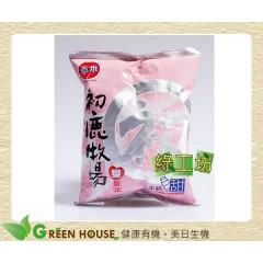 [綠工坊] 奶素 米乖乖 牛奶口味 非油炸物 無防腐劑 初鹿牧場