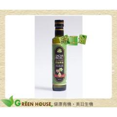 [綠工坊] 全素 印加果油 星星果油 低溫冷壓初榨 Omega-3,6,9最平衡的植物油 肯寶 kb99