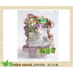[綠工坊] 冰梅 甘甜梅 2種 菩提 草地狀元