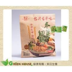[綠工坊] 冬菜細麵 沖泡方便 無防腐劑 台灣古早味 龍口