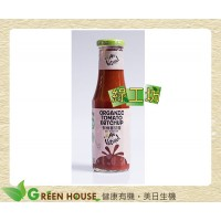 [綠工坊] 有機蕃茄醬 有機番茄醬 低鈉 天然無添加 奧納芮