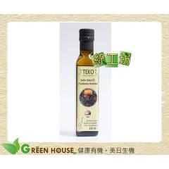 [綠工坊] TEKO 冷壓 特級紅花油 250ml 100%冷壓初榨紅花油 奧地利