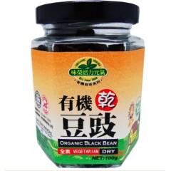 [綠工坊] 全素 有機乾豆豉   有機濕豆豉   2種 天然無添加 味榮
