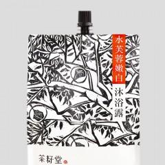 [綠工坊] 水芙蓉嫩白沐浴露【乾燥膚質適用】 補充包 茶籽堂