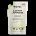 [綠工坊] PiPPER 低敏洗衣精 天然洗衣精 尤加利 檸檬草 2種 柔軟精 天然 補充包 沛柏