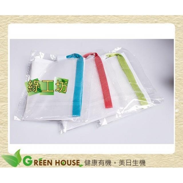 [綠工坊] 起泡網 打泡網 潔面網 起泡袋 手工肥皂起泡網 雙層網 獨立包裝 肥皂/手工皂 現貨