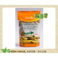 [綠工坊] 有機黑糖 買1送1包 (450G/包) 歐特 OTER