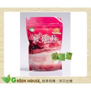 [綠工坊] 全素 喜馬拉雅 玫瑰鹽 隆一