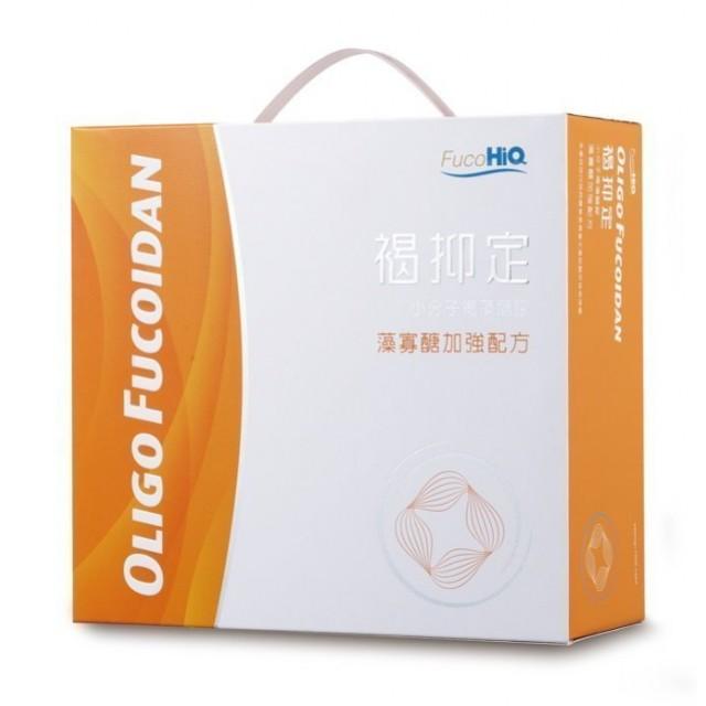 [綠工坊] 褐抑定 褐藻醣膠 禮盒裝 1000顆 加強配方 一次付清 加贈三千好禮2選一 中華海洋