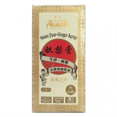 [綠工坊] 秋梨膏 25ml * 6包 遵古煉製手造傳統 養聲品 九龍齋