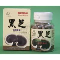 [綠工坊] 天然黑芝膠囊150粒裝 五倍濃縮 買3送1罐 SGS檢測通過 外銷美國 三才靈芝