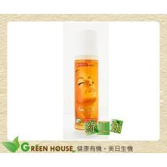 [綠工坊] 天然康體素乳膏 用擦的黃體素 純植物萃取 康富 超商取貨付款 免匯款