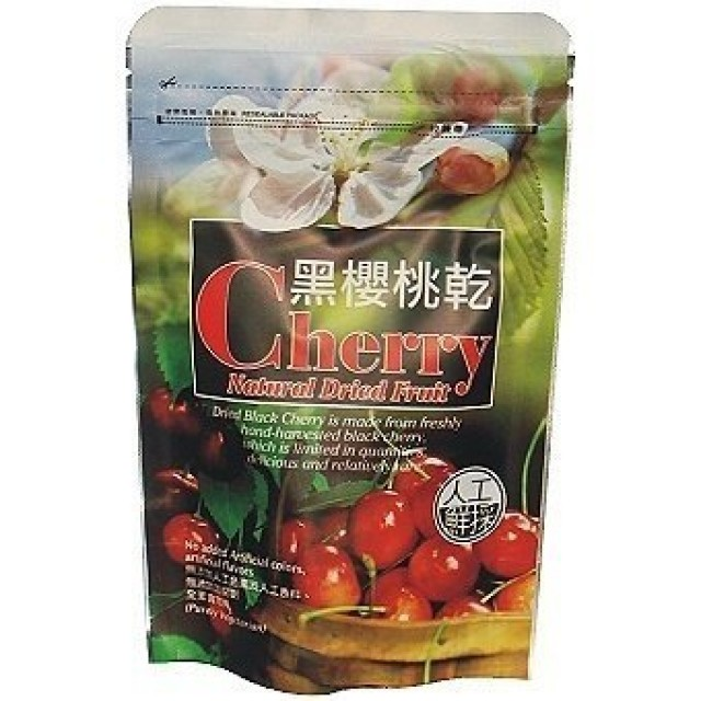 [綠工坊] 黑櫻桃乾  天然 無添加 綠源寶