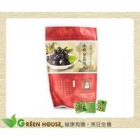 [綠工坊] 冰糖紫蘇陳梅 嚴選台灣本土原品種天然農產素材,遵循古法天然製作 綠源寶