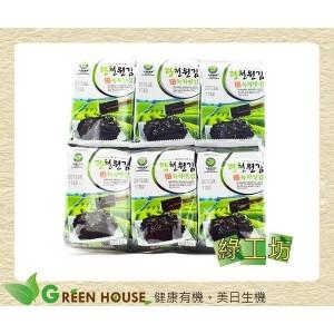 [綠工坊] 綠海苔 12包一組 嚴選韓國廣川海苔 綠源寶