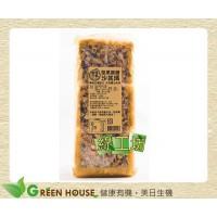 [綠工坊] 蛋素 堅果黑糖沙其瑪 東牧 元氣