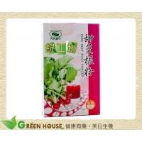 [綠工坊] 甜菜根粉 100%純甜菜根粉製成,無添加物 天然磨坊 超商取貨免匯款