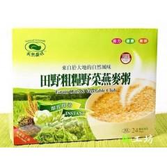 [綠工坊] 田野粗糧野菜燕麥粥 3盒1050免運費 隨意搭 超商取貨付款 最方便(天然磨坊)