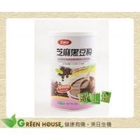 [綠工坊] 芝麻黑豆粉 無糖無香精 添加豆奶粉 非基改原料製成 配方單純 美味田 祥榮生技