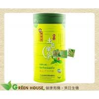 [綠工坊] 紅心土芭樂茶 無化學肥料栽培的台灣野生種 陳稼莊 超商取貨免匯款