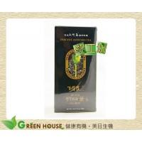[綠工坊] 明日葉茶 茶包 買大送小 日本八丈島 天然無添加 綠源寶