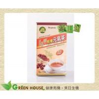 [綠工坊] 有機元氣茶 有機紅棗、有機黃耆、有機枸杞 茶包 肯寶
