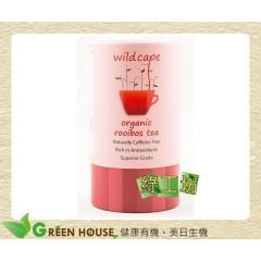 [綠工坊] 野角有機南非國寶茶 (已發酵 ) Wild Cape 無咖啡因 低單寧酸