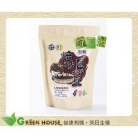 [綠工坊] 焙炒烏豆 有機黑豆水 黑豆茶 採用本土台灣有機黑豆 (12包入) 口福不淺