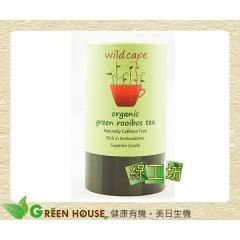 [綠工坊] 野角有機南非國寶茶 博士綠茶 (未發酵 ) Wild Cape 無咖啡因 低單寧酸