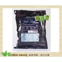 [綠工坊] 全素 即溶無糖拿鐵咖啡 採用豆奶 無奶精等添加物 佰鑫 天然磨坊