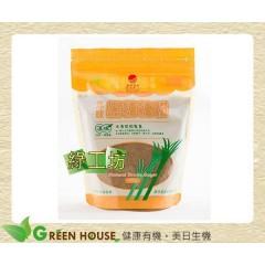 [綠工坊] 淳味黑糖糖粉 400g 達益
