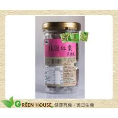 [綠工坊] 黑糖薑母 黑糖 玫瑰四物 黑糖桂花 桂圓紅棗 4種口味 天然無添加 獨立包裝 天然磨坊