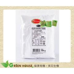 [綠工坊] 甜菜根糖粉 500g KYLENE 凱令