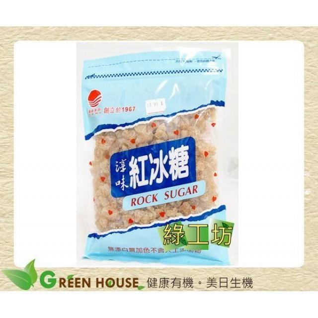 [綠工坊] 淳味紅冰糖 粗 細 粉 三種大小 (2000g) 天然無添加 達益 超商取貨付款 免匯款