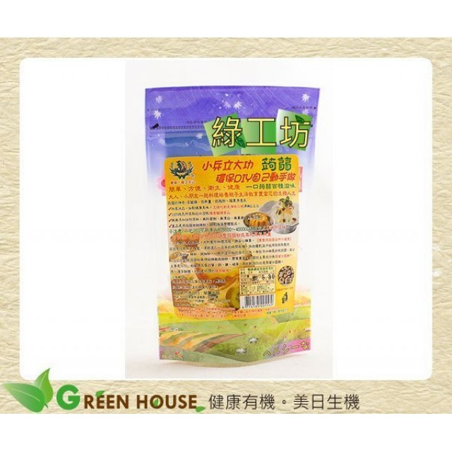 [綠工坊] 蒟蒻果凍粉 無糖 不含防腐劑 增加飽足感 富笙