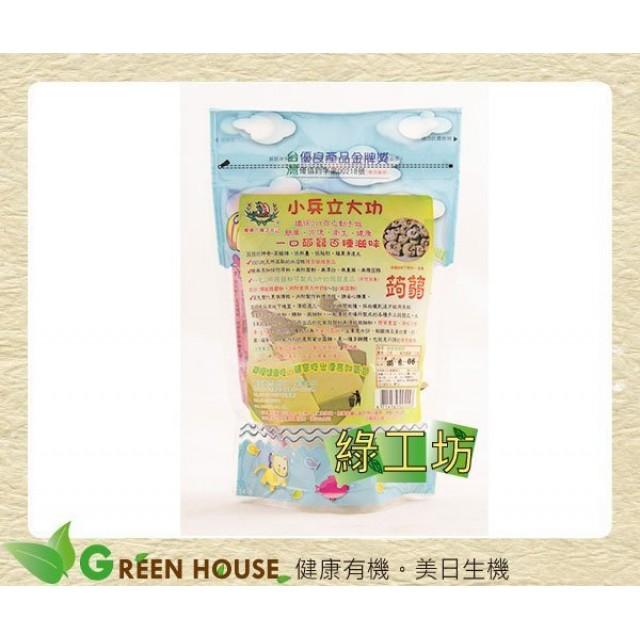 [綠工坊]  純蒟蒻粉 日本原料 日本蒟蒻 附教學說明 內附天然鈣(凝固劑) 富笙