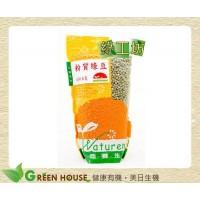 [綠工坊] 天然 粉質綠豆 630g 生活者 超商取貨免匯款