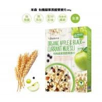 [綠工坊] 有機蘋果黑醋栗麥片 有機麥片 無添加防腐劑、人工香料及色素 米森
