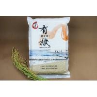 [綠工坊] 東豐 有機胚芽米3Kg 花蓮玉里 里仁 慈心
