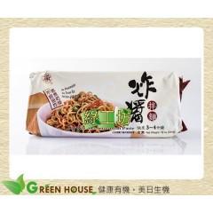 [綠工坊] 全素 台灣炸醬拌麵 乾拌麵 蒸煮乾燥、不經油炸、無防腐劑 承昌