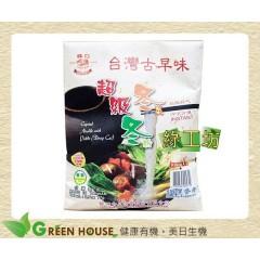 [綠工坊] 超級冬菜冬粉 沖泡方便 不添加味精及防腐劑 台灣古早味 龍口