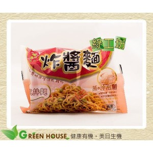 [綠工坊] 炸醬麵 乾拌麵 無味素 零添加 蒸煮乾燥、不經油炸 里仁